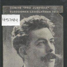 Postales: DR. QUERALTO - COMITE PRO JUSTICIA - ELECCIONES 1914- NO POSTAL - VER REVERSO BLANCO- (45.784). Lote 69952873