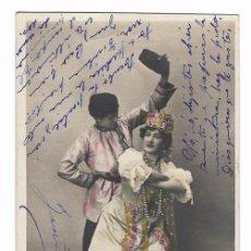 Postales: ANTIGUA POSTAL 1904 -S.I.P. SIP 195/3 - DANSES RUSSES DANZAS RUSAS - REVERSO SIN DIVIDIR. Lote 73397343