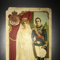 Postales: ANTIGUAL POSTAL ALFONSO XIII - LIT PALACIOS MADRID - REVERSO CAFÉ LA ESTRELLA. Lote 73971695