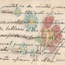 Postales: POSTAL TEMATICA FLORES, MODERNISTA, TROQUELADA - CIRCULADA 1904 - SIN DIVIDIR. Lote 74097915