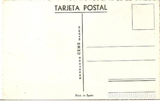 Postales: POSTAL BORDADA FANDANGO 5 CEME - Foto 2 - 74395775