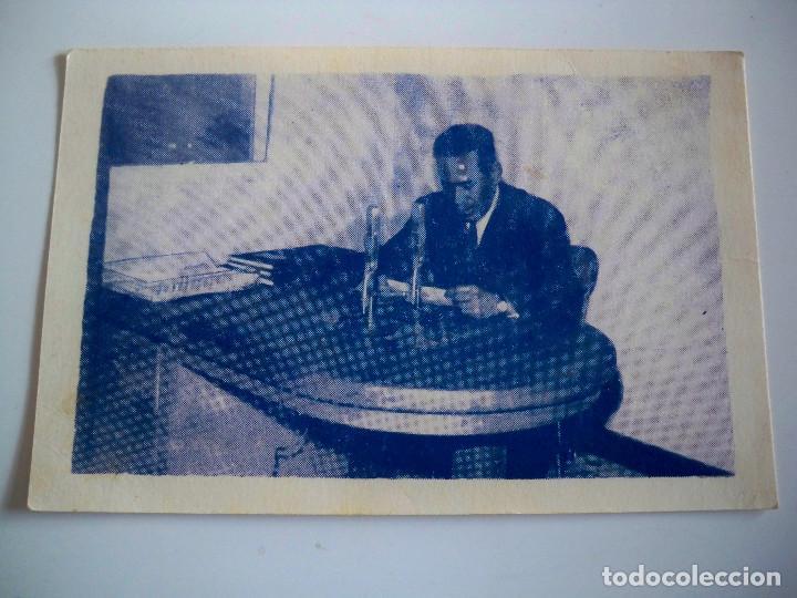 TARJETA R.T.M. ENTRE LA RADIO Y EL OYENTE - GRAN PEÑA DE LA AMISTAD - TANGER 1965 - LAHCEN LBOUSTANI (Postales - Postales Temáticas - Especiales)