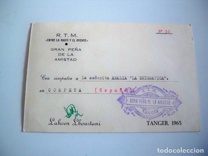 Postales: TARJETA R.T.M. ENTRE LA RADIO Y EL OYENTE - GRAN PEÑA DE LA AMISTAD - TANGER 1965 - LAHCEN LBOUSTANI - Foto 2 - 74618103