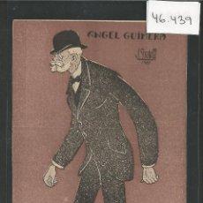 Postales: POSTAL ANTIGUA - ANGEL GUIMERA - VER FOTOS -(46.439). Lote 74901759