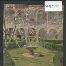 Postales: POSTAL JARDINES DE ESPAÑA - RUSIÑOL - LB -VER REVERSO SIN DIVIDIR -(46.299). Lote 76027671