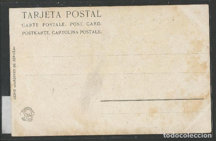 Postales: POSTAL JARDINES DE ESPAÑA - RUSIÑOL - LB -VER REVERSO SIN DIVIDIR -(46.299) - Foto 2 - 76027671