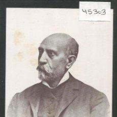Postales: POSTAL NICOLAS SALMERON - PRESIDENTE I REPUBLICA ESPAÑOLA ... -VER REVERSO SIN DIVIDIR -(46.303). Lote 76027927