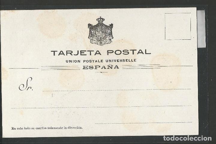 Postales: POSTAL NICOLAS SALMERON - PRESIDENTE I REPUBLICA ESPAÑOLA ... -VER REVERSO SIN DIVIDIR -(46.303) - Foto 2 - 76027927