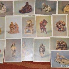 Postales: LOTE 16 POSTALES .NETSUKE.MOSCOV 1983A. Lote 77988205