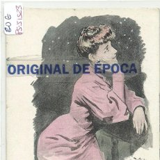 Postales: (PS-51523)POSTAL ILUSTRADA POR UTRILLO , EXEQUIAS. Lote 79131633