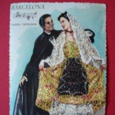 Postales: ANTIGUA POSTAL BORDADA - BARCELONA - DANZA CATALANA - EDICIONES S.G.E.L - .. R- 5203. Lote 79972257