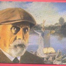Postales: POSTAL DE PABLO IGLESIAS, EDITADA POR ESCUELA JAIME VERA, AÑO 1984,SIN CIRCULAR, COLOR, VER FOTOS. Lote 82198416