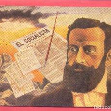 Postales: POSTAL DE JAIME VERA, EDITADA POR ESCUELA JAIME VERA, AÑO 1984, SIN CIRCULAR, COLOR, VER FOTOS. Lote 82199044