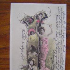 Postales: POSTAL ROMANTICA LETRAS / NUMEROS - CON LA LETRA I - CON PURPURINA - SIN DIVIDIR. Lote 85874380