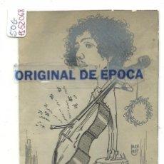 Postales: (PS-52068)POSTAL ILUSTRADA POR LLORENÇ BRUNET DIRIGIDA A EL MISMO.. Lote 87194152