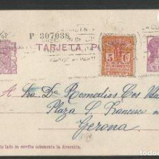 Postales: POSTAL ENTERO POSTAL -VER FOTOS -(47.118). Lote 87451640