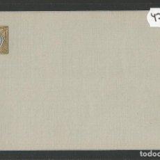 Postales: POSTAL SELLO M -VER FOTOS -(47.127). Lote 87452300