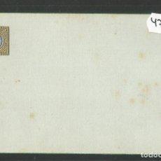 Postales: POSTAL SELLO E -VER FOTOS -(47.128). Lote 87452368