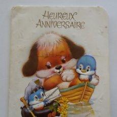 Postales: FELICITACION CUMPLEAÑOS AÑO 1986 FRANCESA . Lote 89575726
