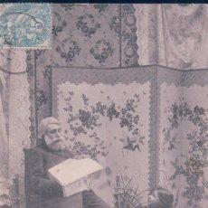 Postales: LOTE 6 POSTALES SERIE CIRCULADA - NIÑO QUEMANDO PERIODICO DEL ABUELO Y CASTIGADO PERDON. Lote 91864335