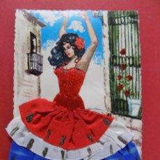 Postales: POSTAL BORDADA - EXCLUSIVAS CEME, MADRID.. R-6673. Lote 93746645