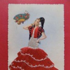 Postales: BONITA POSTAL BORDADA - ANDALUCIA Nº 2 - EXCLUSIVAS CEME, MADRID.. R-6678. Lote 93747915