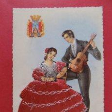 Postales: BONITA POSTAL BORDADA - ANDALUCIA Nº 7 - EXCLUSIVAS CEME, MADRID.. R-6679. Lote 93748205