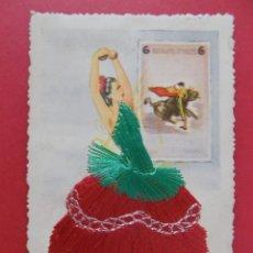 Postales: BONITA POSTAL BORDADA - ANDALUCIA.. R-6682. Lote 93758660
