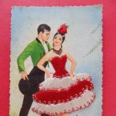 Postales: BONITA POSTAL BORDADA - BAILES ANDALUCES 131 - ILUSTRA ELSI GUMIER... R-6691. Lote 93762185