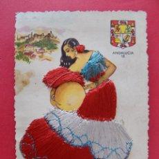 Postales: BONITA POSTAL BORDADA - ANDALUCIA Nº 15, ILUSTRA GIMENO... R-6693. Lote 93762905