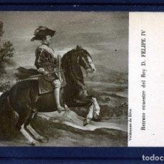 Postales: POSTAL=RETRATO DEL REY FELIPE IV=MUSEO DEL PRADO (VELAZQUE DE SILVA)-NUEVA SIN CIRCULAR .. Lote 95798319
