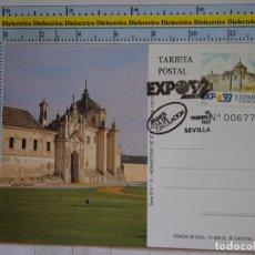 Postales: ENTERO POSTAL DE LA EXPO 92 1992 SEVILLA. PRIMER DÍA DE CIRCULACIÓN. CARTUJA. 688. Lote 96075467