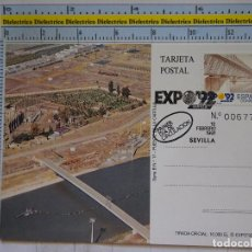 Postales: ENTERO POSTAL DE LA EXPO 92 1992 SEVILLA. PRIMER DÍA DE CIRCULACIÓN. PUENTE CARTUJA. 689. Lote 96075471