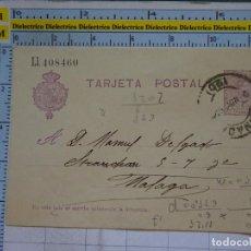 Postales: POSTAL CARTA COMERCIAL. AÑOS 10 20. MÁLAGA. 691. Lote 96075723