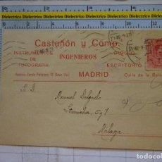 Postales: POSTAL CARTA COMERCIAL. AÑOS 10 20. MÁLAGA. CASTAÑÓN Y COMP INGENIEROS MADRID. TOPOGRAFÍA. 692. Lote 96075751