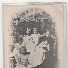 Postales: LA FAMILIA IMPERIAL DE RUSIA. ND PHOT. MONARQUIA. ZAR NICOLAS II. RUSA. REVERSO SIN DIVIDIR.. Lote 98222831