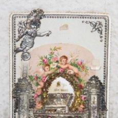 Postales: PS7744 POSTAL TROQUELADA EN FORMA DE ALTAR. DIORAMA. ALEMANIA. PRINC. S. XX. Lote 100283823