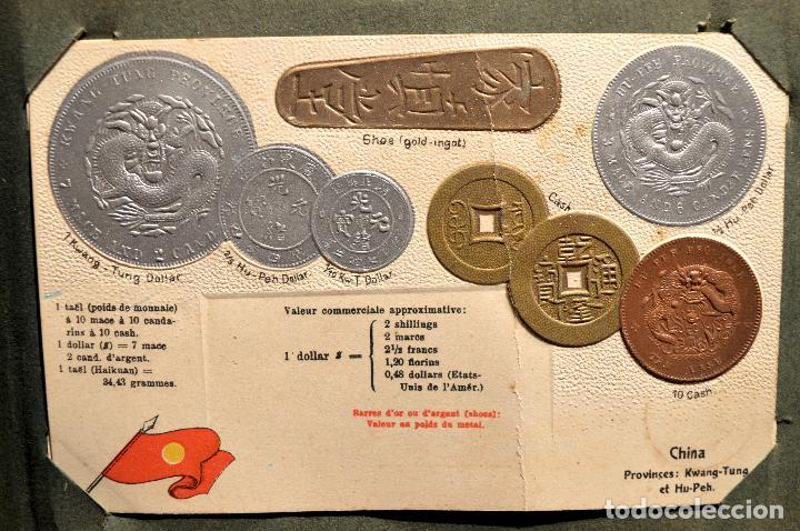 Postales: MONEDAS DE TODOS LOS PAISES 1920 COLECCIÓN 44 CARTA POSTAL GOFRADAS CATALOGO NUMISMÁTICO - Foto 11 - 103162071