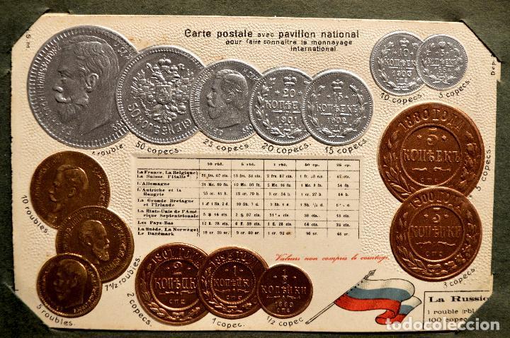 Postales: MONEDAS DE TODOS LOS PAISES 1920 COLECCIÓN 44 CARTA POSTAL GOFRADAS CATALOGO NUMISMÁTICO - Foto 33 - 103162071