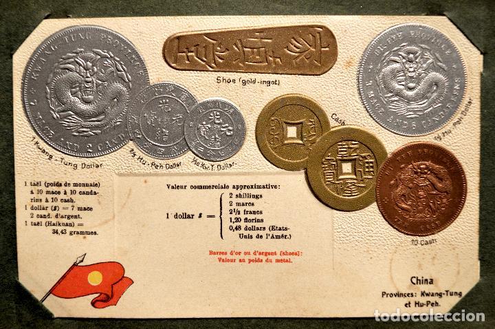 Postales: MONEDAS DE TODOS LOS PAISES 1920 COLECCIÓN 44 CARTA POSTAL GOFRADAS CATALOGO NUMISMÁTICO - Foto 37 - 103162071