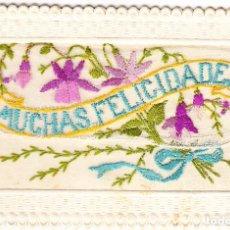 Postales: POSTAL MUCHAS FELICIDADES TROQUELADA RELIEVE HILO TELA. Lote 103425343