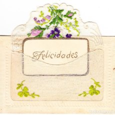 Postales: TARJETA POSTAL FELICIDADES TROQUELADA RELIEVE TELA HILO. Lote 103426231