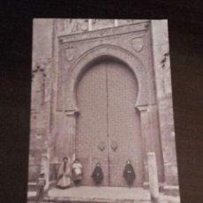 Postales: REPRODUCCIÓN FOTOGRAFÍA ANTIGUA.. Lote 103644355