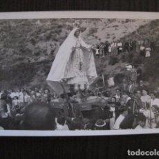 Postales: PROCESION ROMERIA VIRGEN ?? -POSTAL ANTIGUA FOTOGRAFICA -VER REVERSO- (51.053). Lote 104905763