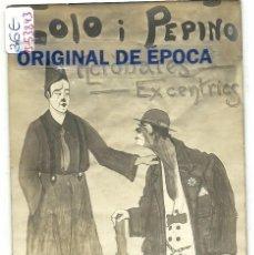 Postales: (PS-53843)POSTAL FOTOGRAFICA LOLO I PEPINO - ACROBATES EXCENTRIES - CIRCO - PAYASOS. Lote 105090627