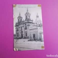 Cartoline: ANTIGUA POSTAL/ CADIZ IGLESIA DE SAN JOSE PUERTA DE TIERRA . Lote 106589479