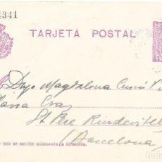 Postales: TARJETA POSTAL P 924341. Lote 107085675