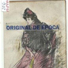 Postales: (PS-54471)POSTAL ILUSTRADA POR RAMON CASAS. Lote 109479403