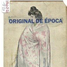 Postales: (PS-54482)POSTAL ILUSTRADA POR RAMON CASAS . Lote 109480743