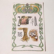 Postales: POSTAL CALLEJA DE LA SERIE DE 50 POSTALES DE JEROGLÍFICOS Nº 364. Nº 14. Lote 112522187